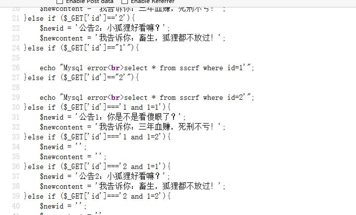 C:\Users\wupco\Documents\Tencent Files\827977014\Image\C2C\Image1\)@GF7EV{JKZTT1Y[T)6T[E2.png